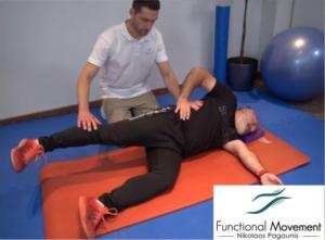 Η Άσκηση μπορεί να αλλάξει ζωές         Το Functional Movement μπορεί να αλλάξει τη δική σου